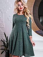 Женское платье А силуэта из вязаного трикотажа (2533-2532-2535-2531 svt)