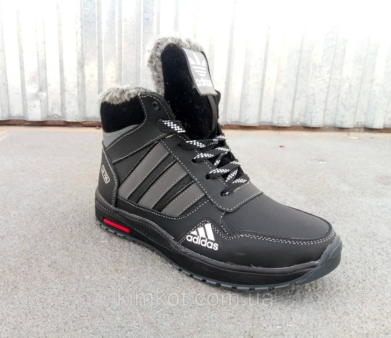 Подростковые кожаные зимние ботинки для мальчиков 36- 39 размер -  Интернет-Магазин