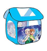 Палатка детская игровая Холодное сердце Frozen 8009FZ/FZ-B