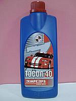 Тосол -40 синій ТМ ХІМРЕЗЕРВ (1л) пе (0.97 кг.)
