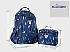 Рюкзак для мам Sunveno 2 в 1 Оригинал с термосумкой в комплекте. Новейшая модель с огромным функционалом., фото 2