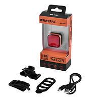 Велофонарь RayPal RPL-2287 COB задний красный, диоды COB, 120 люмен