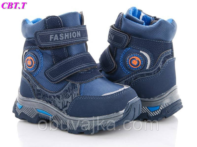 Зимняя обувь Сноубутсы для детей от фирмы CBT T(26-31)
