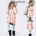 Супер!! Детская зимняя куртка парка на девочку X-Woyz 8263 Размер 42 Топ продаж!, фото 5