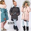 Супер!! Детская зимняя куртка парка на девочку X-Woyz 8263 Размер 42 Топ продаж!, фото 8