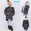 Супер!! Детская зимняя куртка парка на девочку X-Woyz 8263 Размер 42 Топ продаж!, фото 2