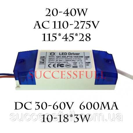 Драйвер для  3W светодиодов