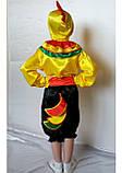 Карнавальный костюм Петушок №2, фото 3
