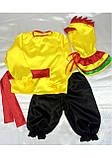 Карнавальный костюм Петушок №2, фото 4
