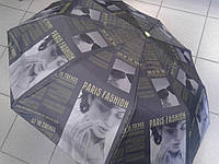 Женский зонт прочный красивый с фотографией( 9 спиц), фото 1