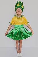 Карнавальный костюм Кукуруза №2 (девочка)