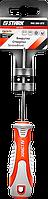 Отвертка Stark PH0 x 75 (502200075)