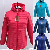 6e13163f2a5f Женская куртка большого размера в Украине. Сравнить цены, купить ...