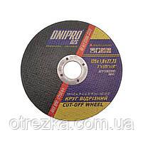 Круг абразивный отрезной по металлу 125*1,0*22 DNIPRO DZS