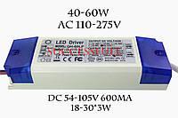 Драйвер для светодиодов 600mA 54-105V