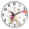 """Настенные часы """"Eiffel Tower"""" (29 см. МДФ)"""