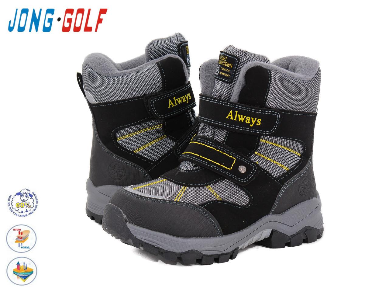 b98d8afe2 Зимняя обувь 2018. Детские сноубутсы для мальчиков от бренда JONG.GOLF (размеры  32 - 37 )