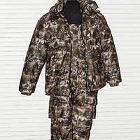 Костюм зимний для рыбалки и охоты непромокаемый дышащий мембрана.(48-50 размер).