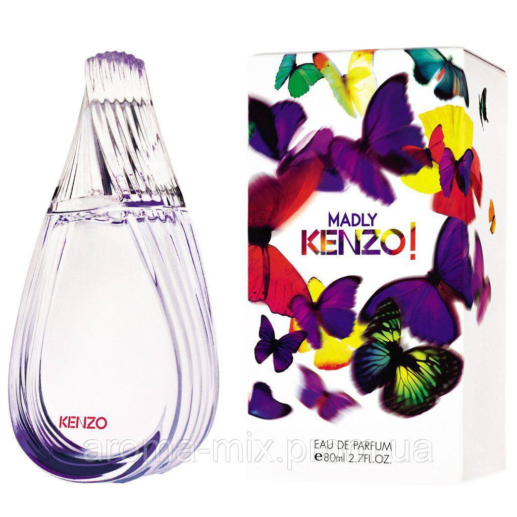 Kenzo Madly Kenzo! - женская туалетная вода