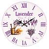 """Настенные часы """"Lavender"""" (34 см. МДФ)"""
