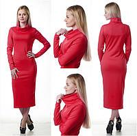 Удлиненное женское платье - свитер с воротником-хомут