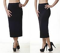 Удлиненная женская юбка карандаш из трикотажа
