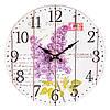 "Настенные часы ""Lilac"" (34 см. МДФ)"