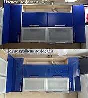 Замена кухонных фасадов, замена фасадов кухни Киев