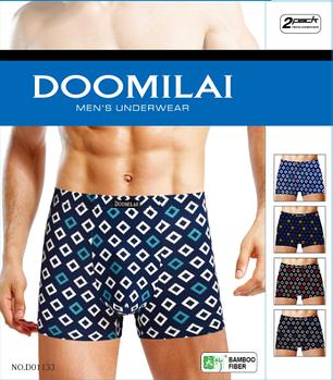 Мужские боксеры стрейчевые из бамбука  Марка  «DOOMILAI» Арт.D-01133, фото 2