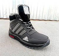Женские спортивные кожаные зимние ботинки 36- 39 размер