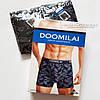 Мужские стрейчевые боксеры 533-1 Doomilai. Размер L на бедра 94-99 см. 2 шт в коробочке