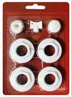 Комплект футорок для подключения радиаторов 1/2'*1' (блистер)