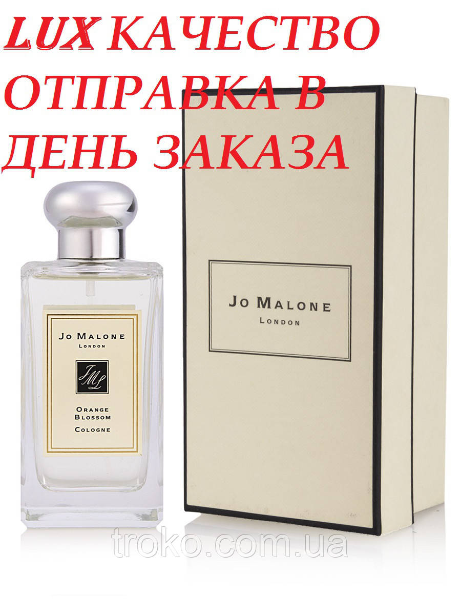 Одеколон Jo Malone Orange Blossom 100 мл