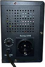 Джерело безперебійного живлення LUXEON UPS-500WM