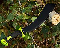 Нож мачете Паранг, с мощным клинком, для вырубки тростника