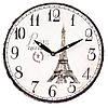 "Настенные часы ""I love Paris"" (29 см. МДФ)"