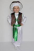 Карнавальный костюм Боровик (мальчик)