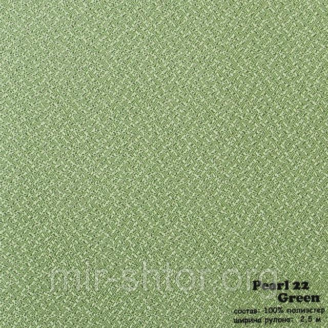 Готовые рулонные шторы 500*1500 Ткань Pearl 22 Зелёный