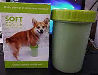 Лапомойка для собак,мойка для лап животных,устройство для мойки лап животных 12 см, фото 1
