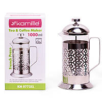 Френч-пресс Kamille 1000 мл стеклянный заварник для чая и кофе