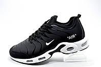 Кроссовки мужские в стиле Nike Air Max Plus TN Ultra, White\Black