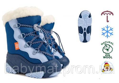 Сноубутсы  Demar SNOW MAR синие р 26/27 17 см