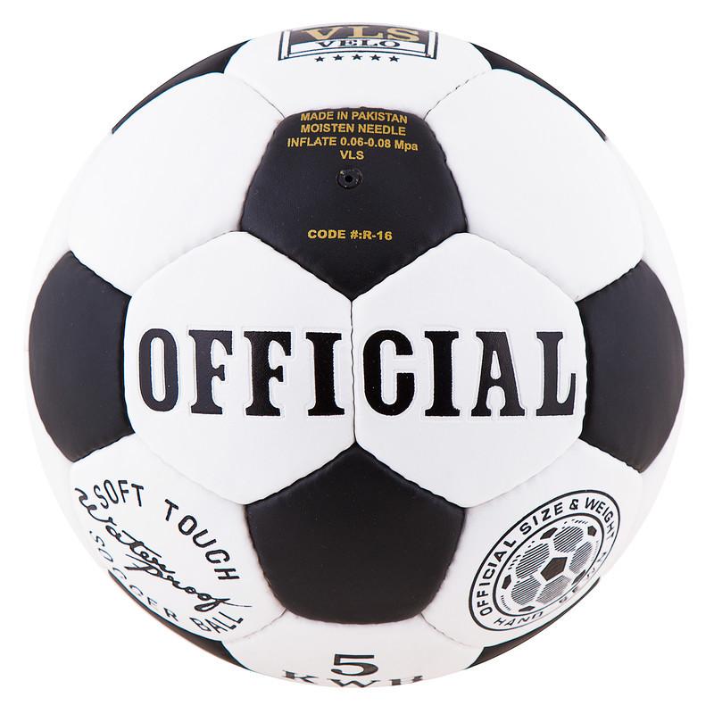 Мяч футбольный Grippy OFFICIAL, черно-белый