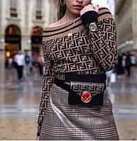Женский стильный свитер  FENDI (2 цвета), фото 1