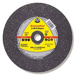 Круг отрезной по металлу 230х3,0x22,23мм, по алюмінію, A46N Supra, GER, Klingspor (25)