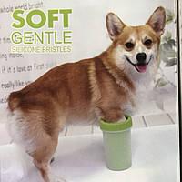 Лапомойка Soft gentle маленькая, фото 1
