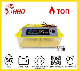 Инкубатор автоматический HHD 56(12v)