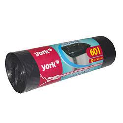 Пакеты для мусора York 60л/10шт, суперміцні LDPE 90520