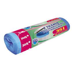 Пакеты для мусора York 35л/15шт, с затяжками 90610
