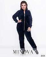 Батальный спортивный костюм женский Размер 48-50, 52-54, 56-58 В наличии 3 цвета, фото 1